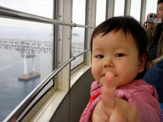 瀬戸大橋タワーにて