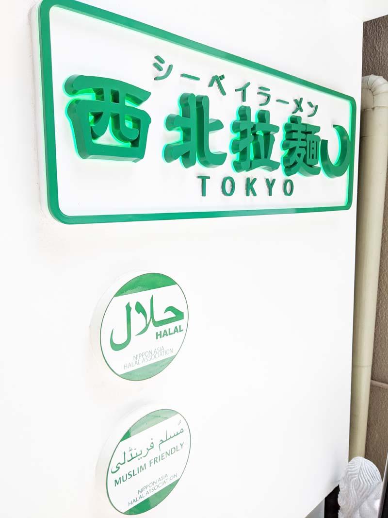 https://www.sugiyama1904.co.jp/ja/blog/archives/%E2%91%A020200709.jpg
