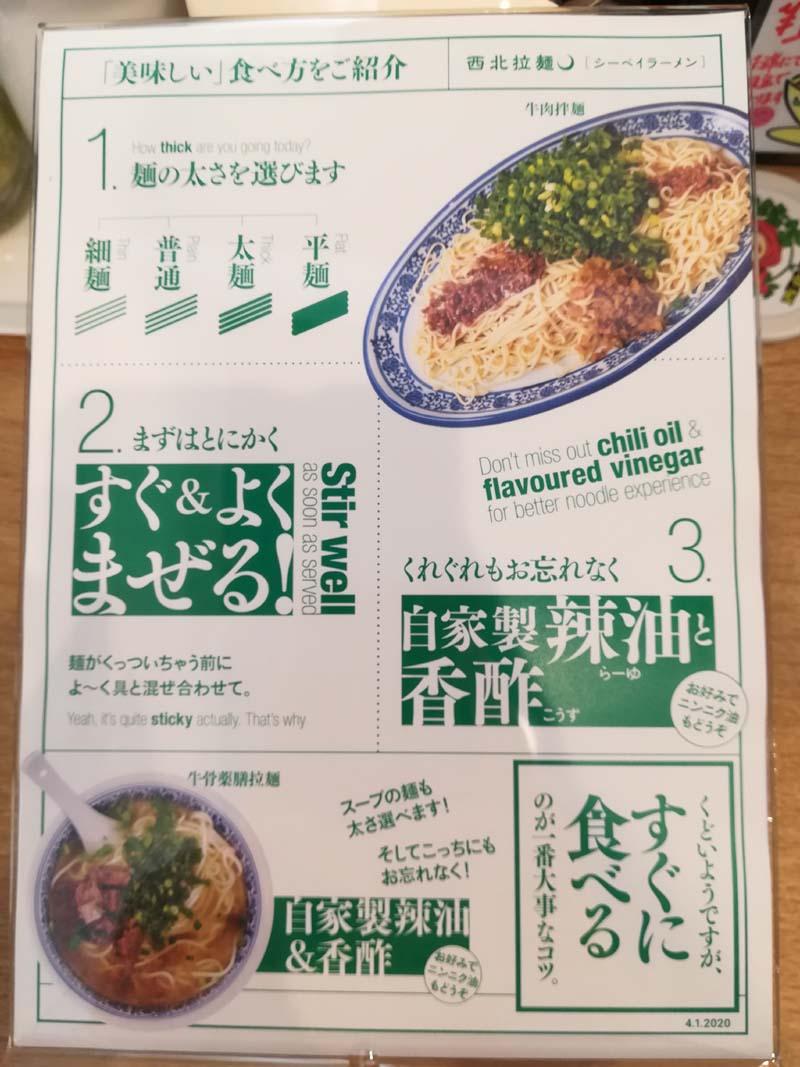 https://www.sugiyama1904.co.jp/ja/blog/archives/%E2%91%A120200709.jpg
