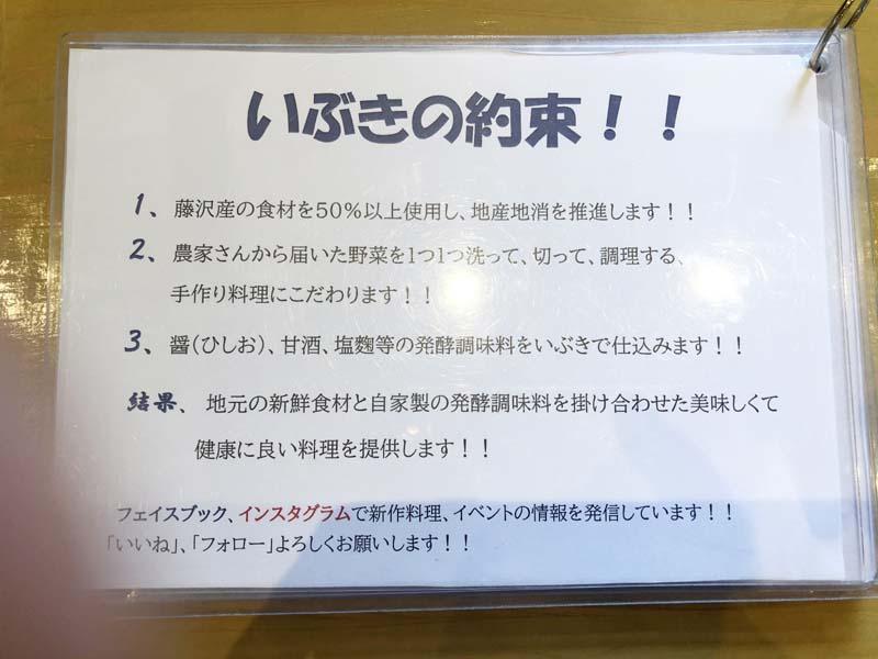 https://www.sugiyama1904.co.jp/ja/blog/archives/%E3%81%84%E3%81%B6%E3%81%8D%E3%81%AE%E7%B4%84%E6%9D%9F.jpg