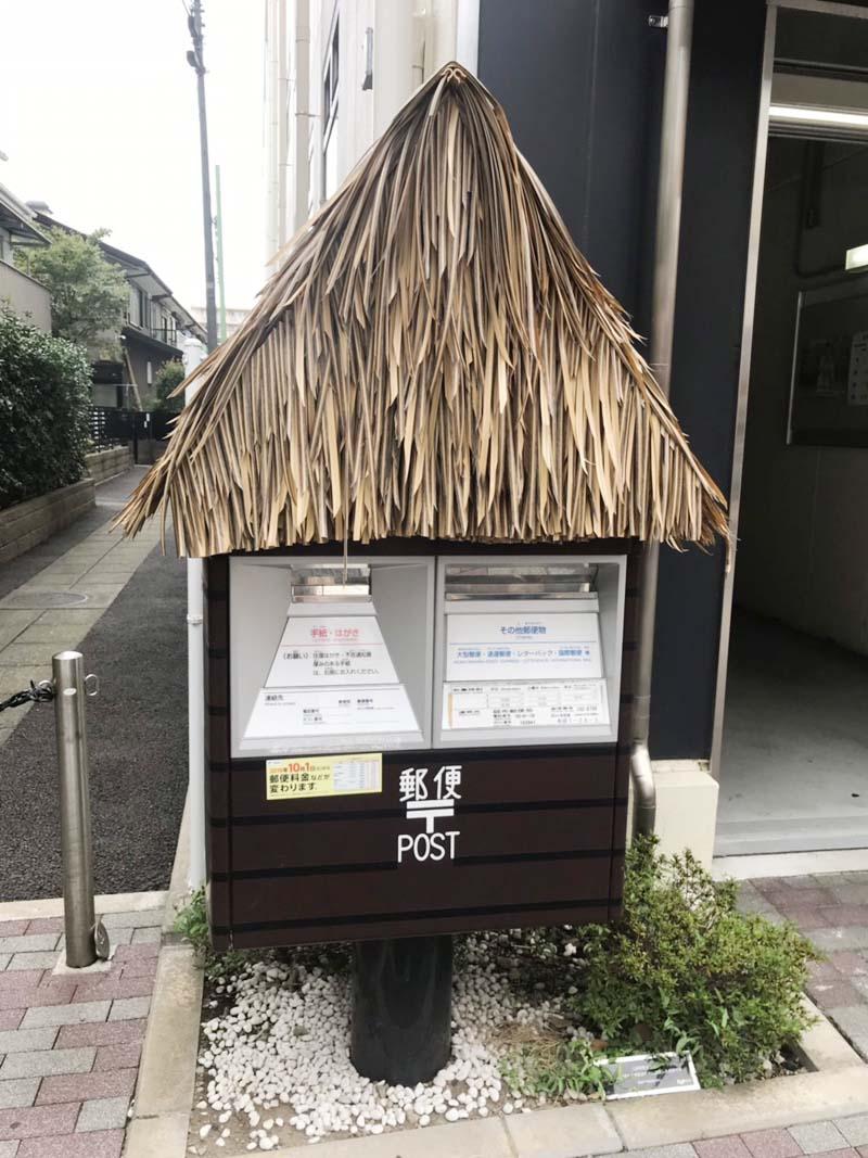 https://www.sugiyama1904.co.jp/ja/blog/archives/%E3%81%8D8.jpg