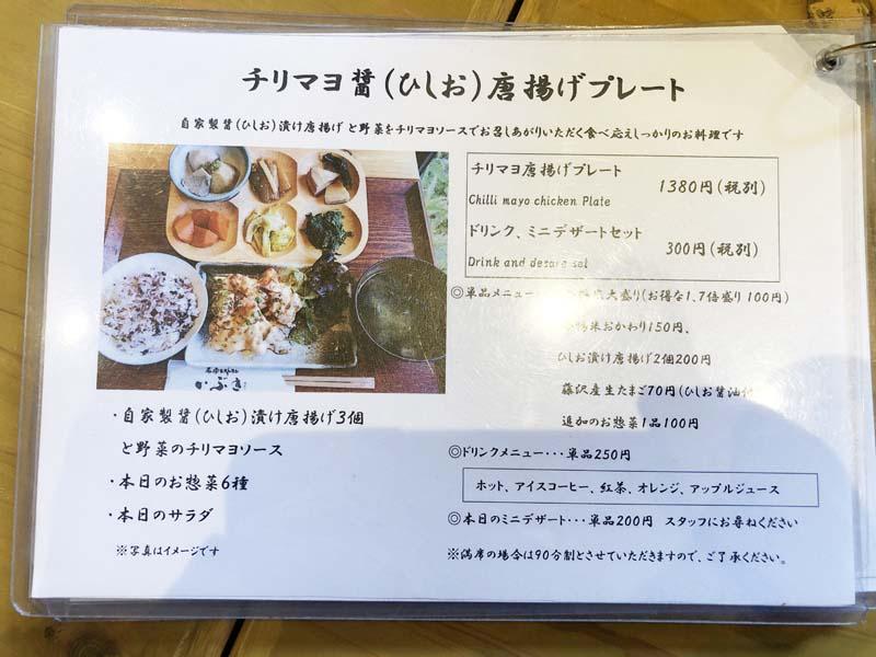 https://www.sugiyama1904.co.jp/ja/blog/archives/%E3%83%A1%E3%83%8B%E3%83%A5%E3%83%BC16545.jpg