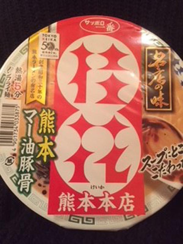 http://www.sugiyama1904.co.jp/ja/blog/archives/%E3%81%91%E3%81%84%E3%81%8B.jpg