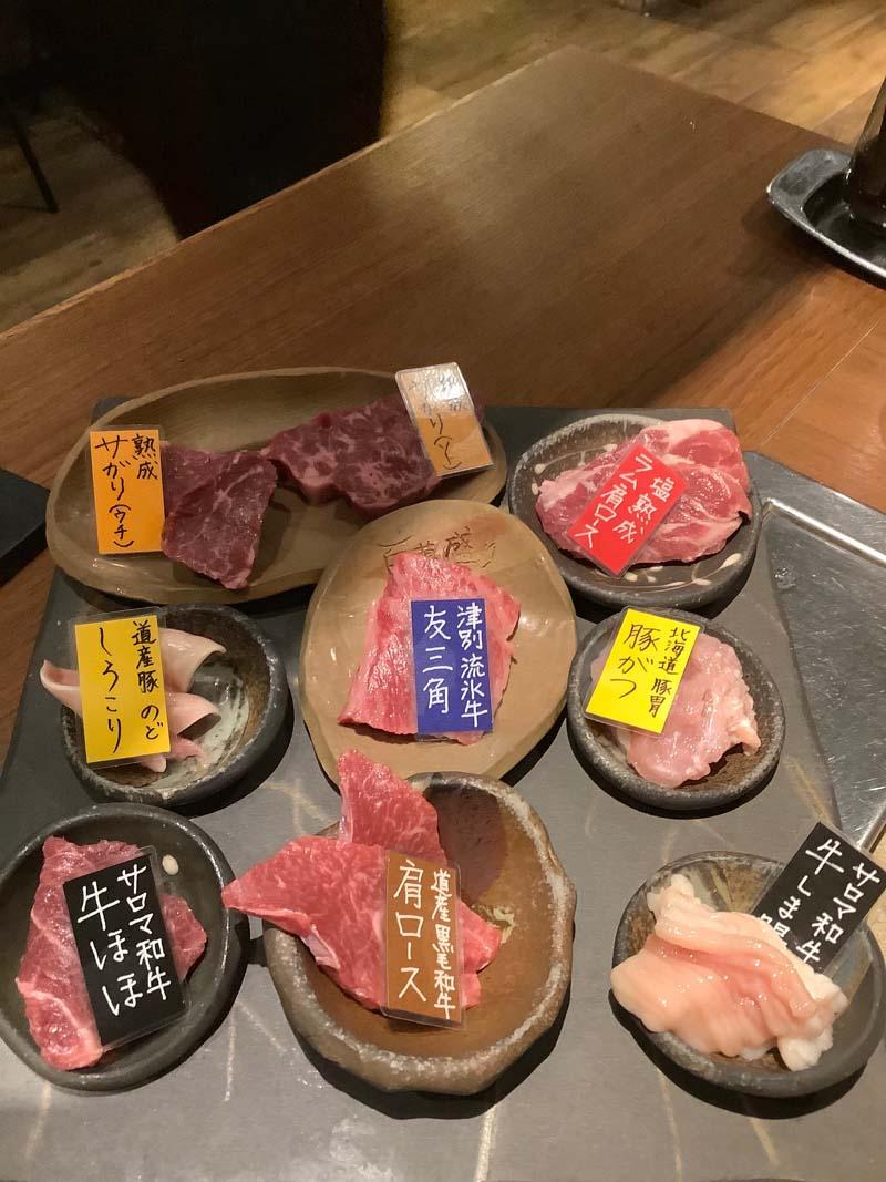 https://www.sugiyama1904.co.jp/ja/blog/archives/15165488.jpg