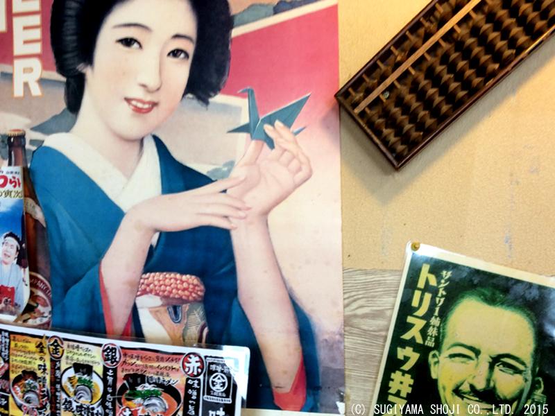 http://www.sugiyama1904.co.jp/ja/blog/archives/20150420_2.jpg