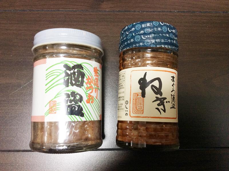 http://www.sugiyama1904.co.jp/ja/blog/archives/20180218.JPG