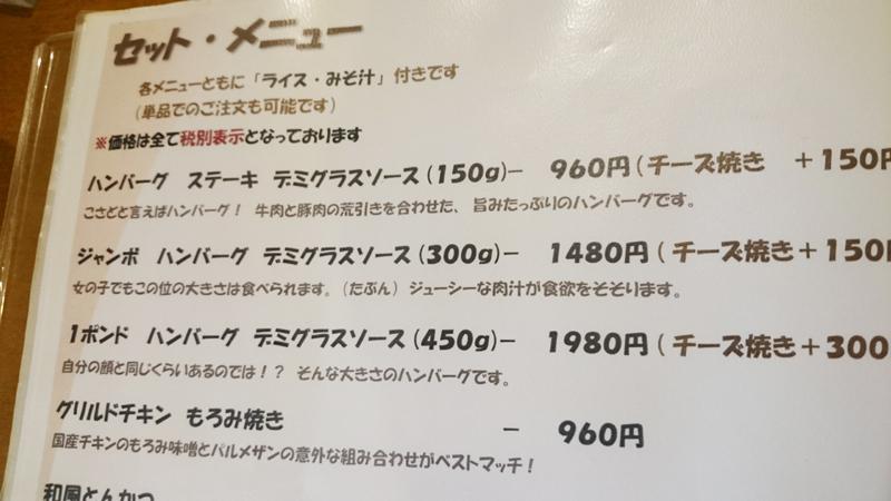 http://www.sugiyama1904.co.jp/ja/blog/archives/20181214-2.JPG