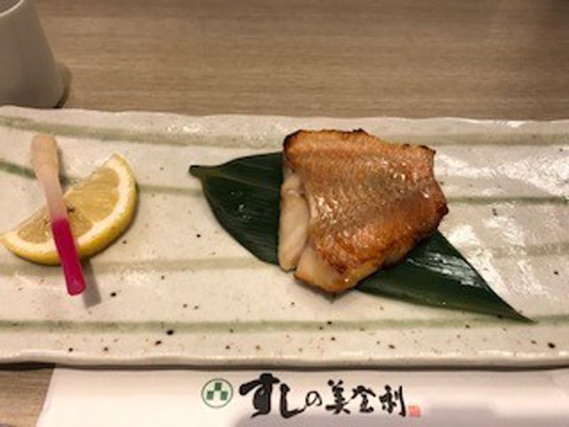 http://www.sugiyama1904.co.jp/ja/blog/archives/20190307-5.jpg