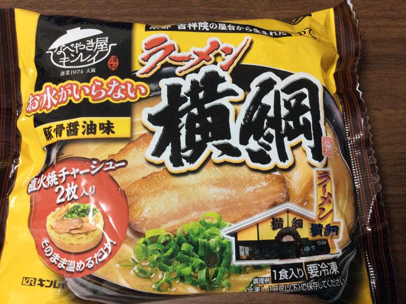 http://www.sugiyama1904.co.jp/ja/blog/archives/20190408-1.JPG
