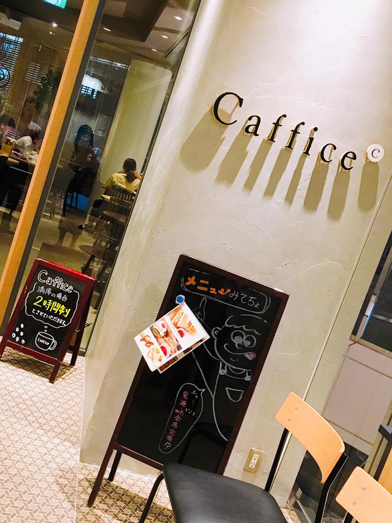 http://www.sugiyama1904.co.jp/ja/blog/archives/20190705-1.jpg