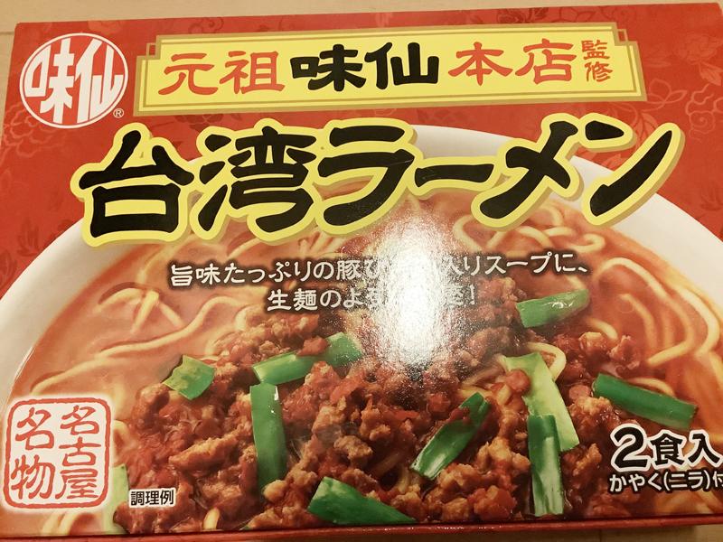 http://www.sugiyama1904.co.jp/ja/blog/archives/20190726.jpg