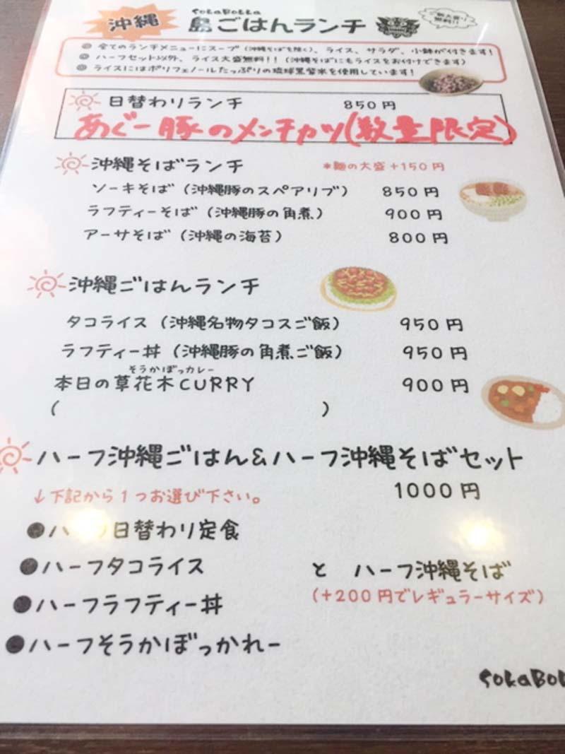 https://www.sugiyama1904.co.jp/ja/blog/archives/20191028-1.JPG