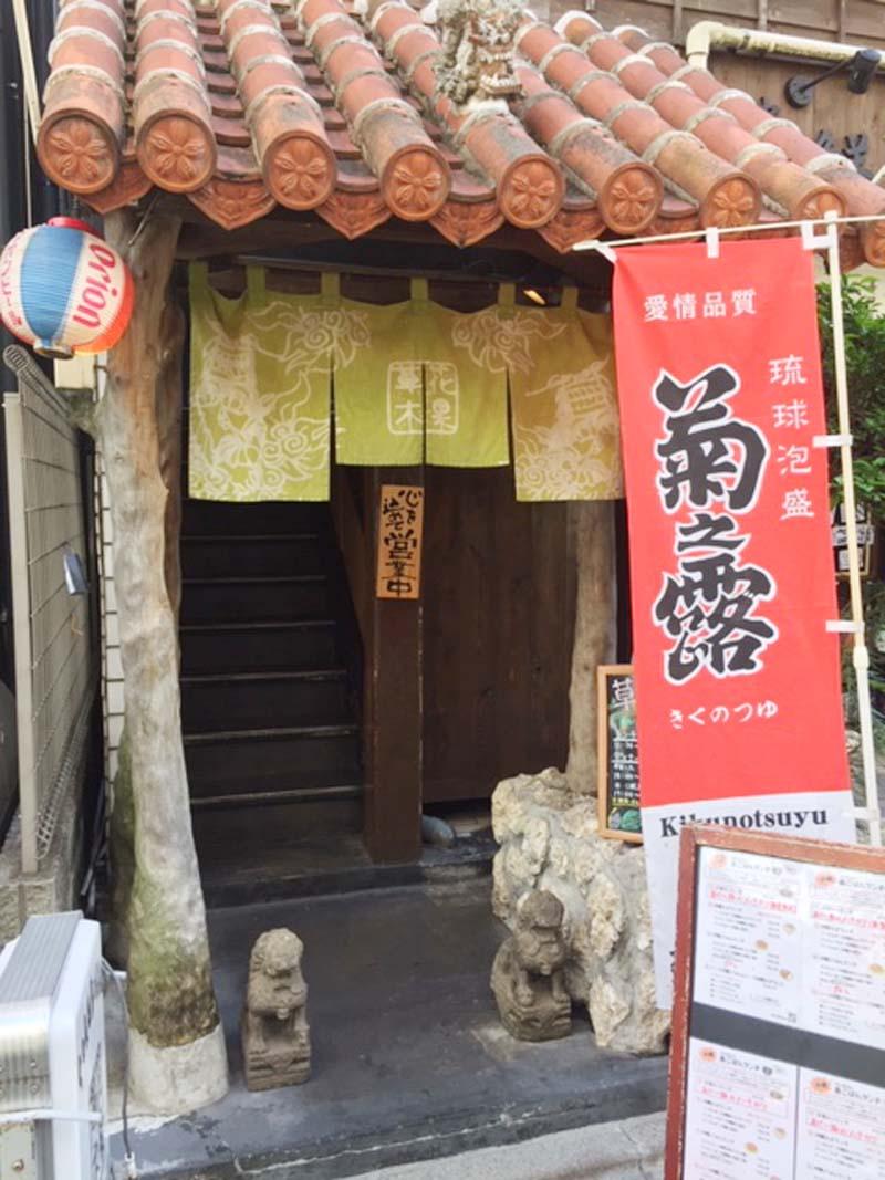 https://www.sugiyama1904.co.jp/ja/blog/archives/20191028-2.JPG