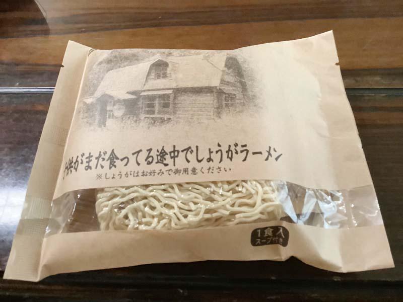https://www.sugiyama1904.co.jp/ja/blog/archives/20191029.jpg