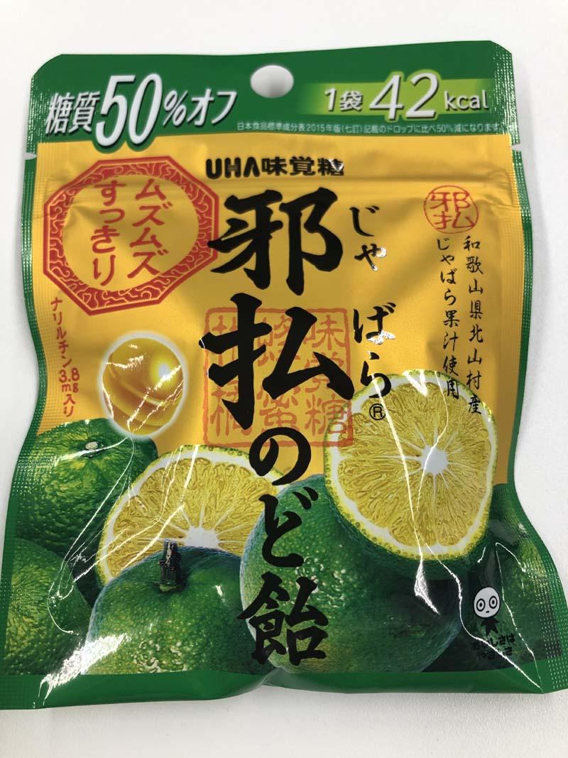 https://www.sugiyama1904.co.jp/ja/blog/archives/20191030.jpg