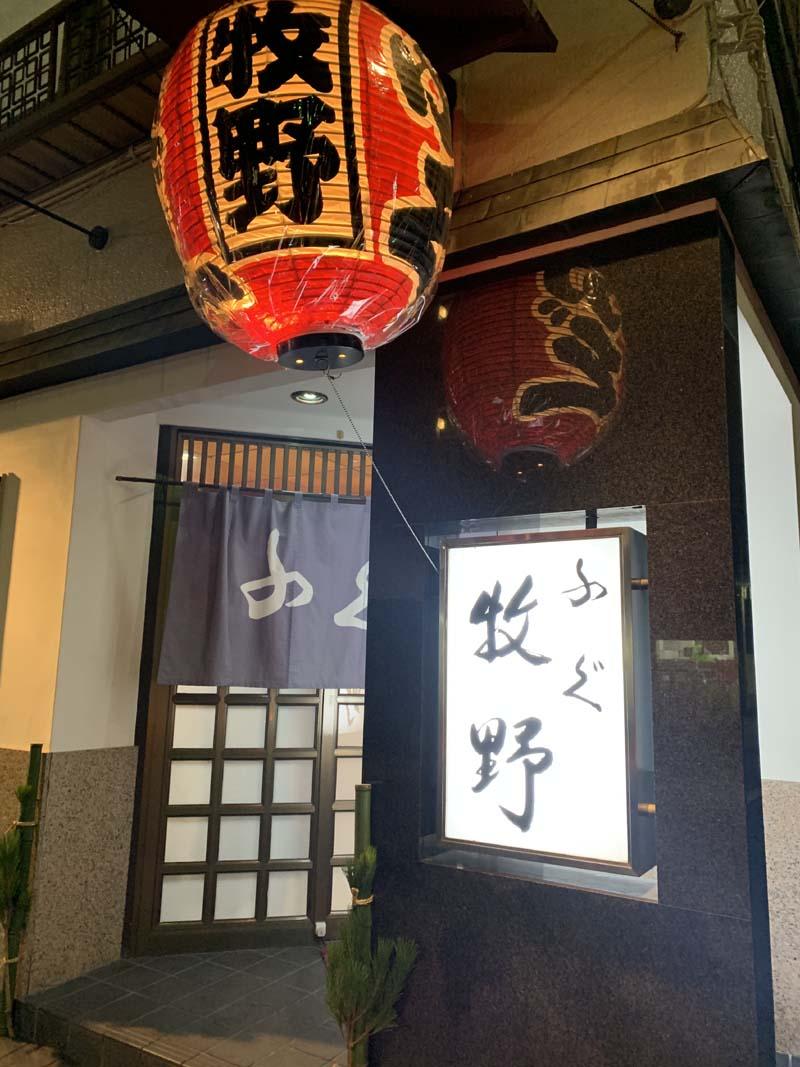 https://www.sugiyama1904.co.jp/ja/blog/archives/20191223-1.jpg