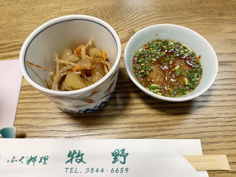 https://www.sugiyama1904.co.jp/ja/blog/archives/20191223-4.jpg