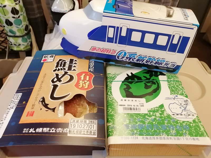 https://www.sugiyama1904.co.jp/ja/blog/archives/202001292.jpg