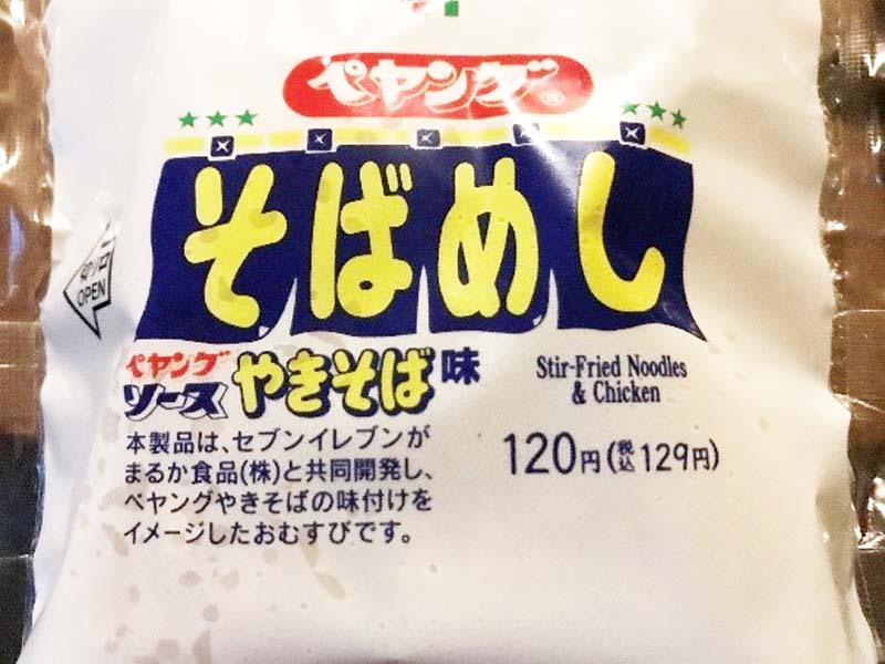 https://www.sugiyama1904.co.jp/ja/blog/archives/202005181.jpg