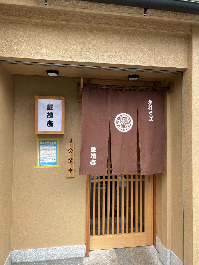 https://www.sugiyama1904.co.jp/ja/blog/archives/202007293.jpg