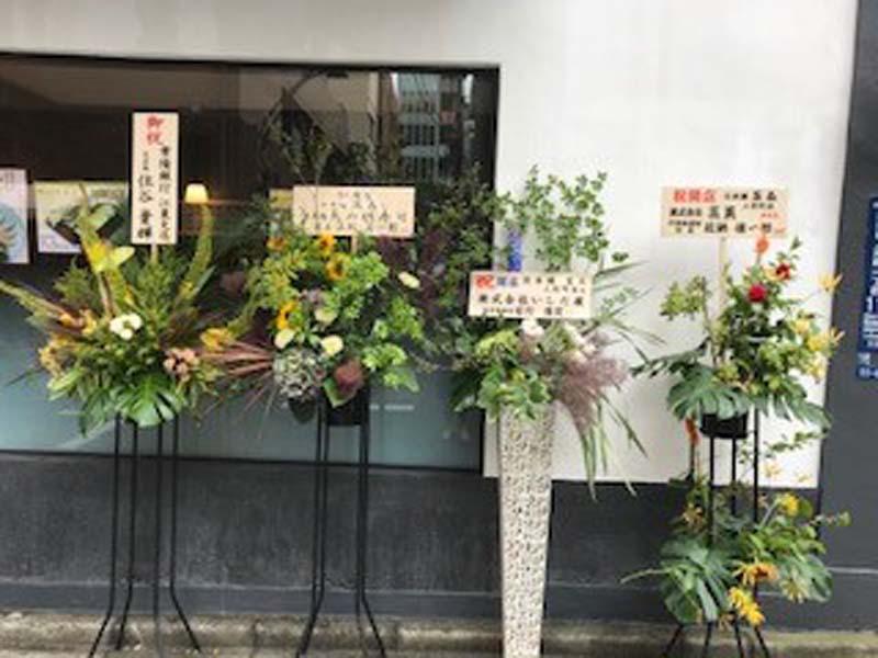 https://www.sugiyama1904.co.jp/ja/blog/archives/202008271.jpg