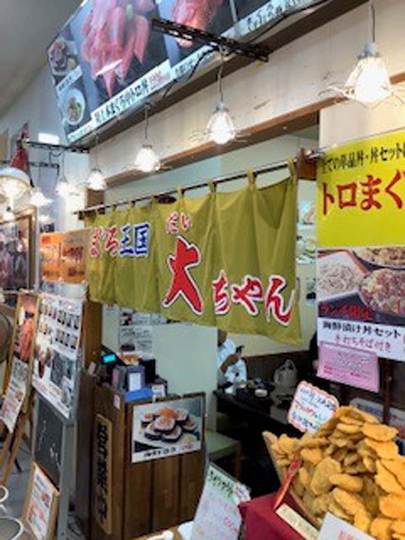 https://www.sugiyama1904.co.jp/ja/blog/archives/202009161.jpg