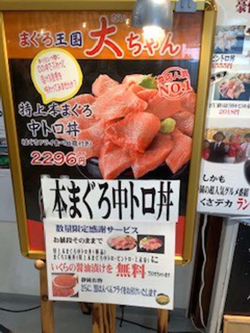 https://www.sugiyama1904.co.jp/ja/blog/archives/202009162.jpg