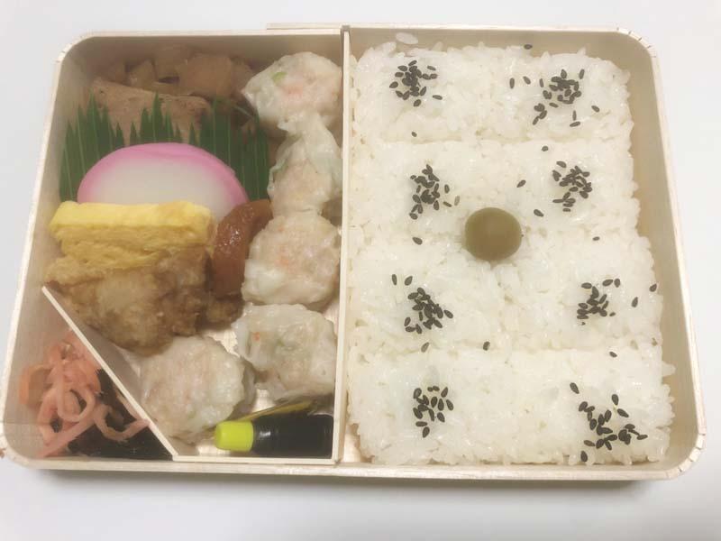 https://www.sugiyama1904.co.jp/ja/blog/archives/202010062.jpg