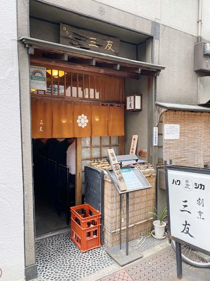 https://www.sugiyama1904.co.jp/ja/blog/archives/202011301.jpg