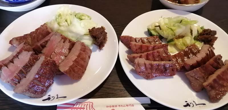 https://www.sugiyama1904.co.jp/ja/blog/archives/202012143.jpg