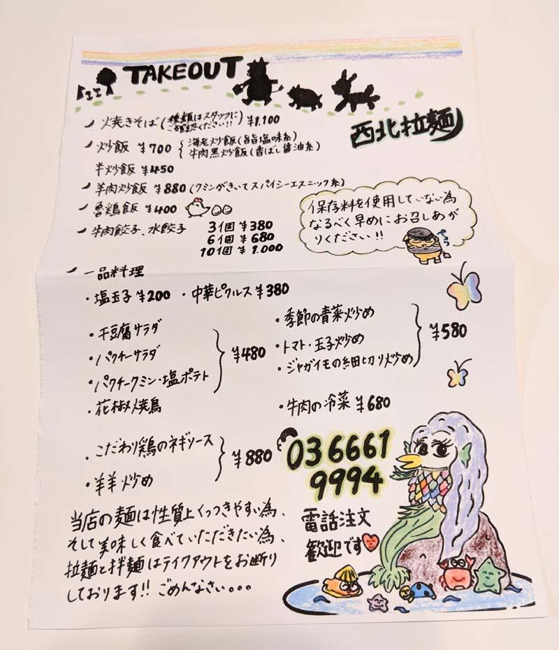 https://www.sugiyama1904.co.jp/ja/blog/archives/202102124.jpg