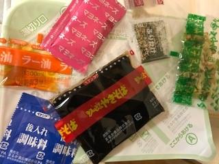 https://www.sugiyama1904.co.jp/ja/blog/archives/202104112.jpg