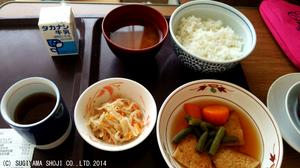 20140819_2.jpg