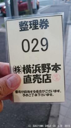 20151210_2.jpg